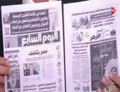 """عمرو أديب يعلق على تحقيق """"اليوم السابع"""": فرحان وقلقان على الأزهر"""