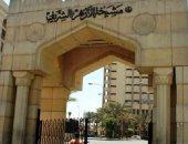 مستشار الإمام الأكبر: مؤتمر نصرة القدس يوم تاريخى من أيام الأزهر الخالدة