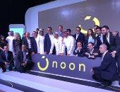 """الإمارات تطلق """"نون"""" لمنافسة العملاق الأمريكى أمازون باستثمارات مليار دولار"""