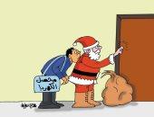 محصل الكهرباء يختبئ خلف بابا نويل.. فى كاريكاتير اليوم السابع