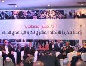 رئيس اتحاد اليد: تكريم حسن مصطفى تأخر كثيرا