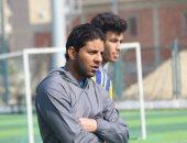 مدرب الإسماعيلى: لن نتنازل عن الفوز على ذئاب الجبل رغم صعوبة المباراة
