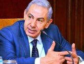 وزير التجارة يصدر قرارا باستمرار رسم الصادر على بعض الخامات التعدينية