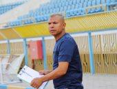 الإسماعيلى يعلن ضم 18 لاعباً لمواجهة المقاولون العرب