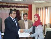 """""""تعليم جنوب سيناء"""" يكرم الطلاب الفائزين فى مسابقة"""" التحدث بالفصحى"""""""