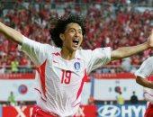 حكايات كأس العالم.. عندما طُرد لاعب كوريا من فريقه بسبب هدف ذهبى