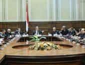 """""""محلية البرلمان"""" تناقش زيادة بدل الجذب بالوادى الجديد.. والحكومة تتحفظ"""