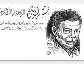 بشير الديك يكتب: الرحلة طالت أكثر مما أتوقع