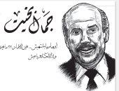 جمال بخيت يكتب: مقسوم