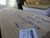 تأجيل جنازة الكاتب الصحفى الكبير إبراهيم نافع ليوم الأربعاء.. اعرف السبب