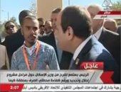 فيديو.. الشاب بطل واقعة كيما أسوان: الرئيس السيسى أوفى بوعده