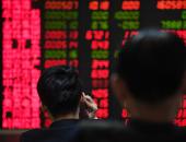 أسهم اليابان تتراجع مع توتر المستثمرين جراء مخاطر على عدة جبهات