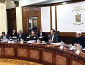 بدء اجتماع الحكومة الأسبوعى برئاسة القائم بأعمال رئيس الوزراء  (صور)