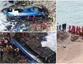 قتيل و81 مصابًا فى المكسيك بعد انقلاب شاحنة تقل مهاجرين