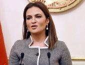 """وزارة الاستثمار تشكل لجنة لمتابعة تنفيذ قرارات """"فض المنازعات"""""""