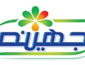 جهينة تستبدل علامتها التجارية على فانلة النادى الأهلى بشعار مستشفى بهية