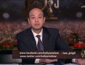 عمرو أديب: بطل كنيسة حلوان تم اغتياله معنوياً (فيديو)