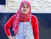 قارئة تشكو من اختفاء شقيقتها منذ 28 سبتمبر الماضى فى بشلا بالدقهلية