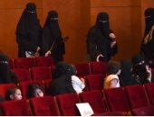"""""""الشورى السعودى"""" يوصى بتعيين المرأة """"قاضية"""" والتخلى عن شرط """"الذكورة"""""""