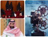"""بعد 35 عاما من الحظر.. شركات السينما العالمية تستعد لاستغلال عصر الانفتاح السعودى.. 300 دار عرض بحلول 2030 توفر 30 ألف فرصة عمل.. 24 مليار دولار تدخل اقتصاد المملكة.. و""""فاينشال تايمز"""": سوق كبير"""
