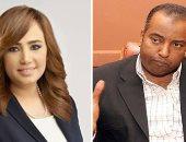 قناة دريم تصدر بيانا بشأن مغادرة رشا نبيل القناة وانتقالها لماسبيرو