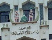 المنطقة الأزهرية بدمياط تعلن عن بدء العمل بمعهد فتيات كفر سعد