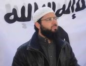 أمريكا تدرج 3 قيادات من تنظيم القاعدة وحركة الشباب على قوائم الإرهاب العالمية