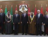 ننشر صور الاجتماع الأول للجنة العربية السداسية لبحث أزمة القدس بالأردن