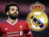 تقارير: وكيل محمد صلاح فى إسبانيا لبحث انتقاله إلى ريال مدريد