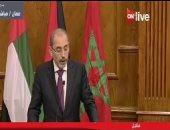 وزير خارجية الأردن: لا أمن بالمنطقة دون إقامة دولة فلسطينية عاصمتها القدس