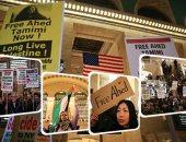 مظاهرة فى نيويورك تطالب الاحتلال بالإفراج عن الفلسطينية عهد التميمى