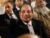 """فيديو وصور.. السيسي: """"السلام والمحبة بمصر ستعم العالم ومحدش يقدر يقسمنا"""""""