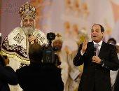 """""""المؤتمر"""": كلمة الرئيس السيسى بكاتدرائية العاصمة الجديدة تاريخية"""