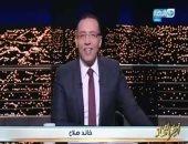 """خالد صلاح عن عيد الميلاد المجيد: فرحتنا فرحتين """"العيد وتنفيذ وعد الرئيس"""" (فيديو)"""
