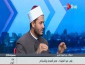 أحمد المالكى: الإسلام يبيح طعام أهل الكتاب والزواج منهم فكيف يحرم تهنئتهم
