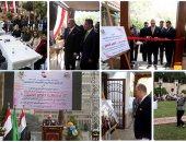 سفارة العراق بالقاهرة تحتفل بإعلان الانتصار على داعش