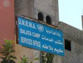 """موظفو """"الأونروا"""" فى غزة يتظاهرون احتجاجا على خفض الوظائف"""