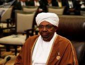 """السودان يمنح """"يوناميد"""" أراض لإنشاء قاعدة بجبل مرة فى دارفور"""