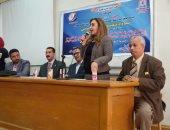 شباب كلية الآداب بجامعة حلوان يشاركون فى ندوة حول التوعية البيئية