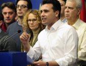 رئيس وزراء مقدونيا الهارب يعلن حصوله على اللجوء السياسى من المجر