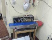 أمن القاهرة يضبط مصنع مستلزمات طبية بدون ترخيص داخل بدروم عقار بالمرج