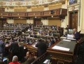 تعرف على اختصاصات هيئة تنمية جنوب الصعيد بمشروع القانون المحال للبرلمان