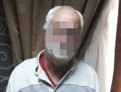 مسن يقتل عجوزا ويطعن زوجته بسبب شهادتهما ضده بقضية ميراث بالساحل