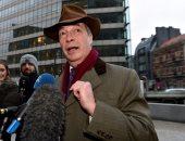 صور..رئيس حزب الاستقلال البريطانى السابق يصل مقر الاتحاد الأوربى فى بروكسل