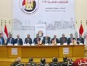 الوطنية للانتخابات تصدر القائمة النهائية لمرشحى الرئاسة وتضم السيسي وموسى