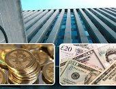 صندوق النقد يحذر من تخفيضات الفائدة وتدخلات العملة لتحسين الميزان التجاري