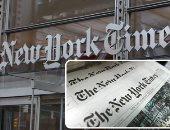 """""""نيويورك تايمز"""": الاقتصاد الصينى يتراجع بسبب تجدد التوترات مع أمريكا"""