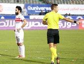 """آلام """"الركبة"""" تطارد باسم مرسى بسبب مشاركته أمام الداخلية"""