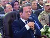 تفاصيل مشروعات تنموية افتتحها الرئيس السيسى اليوم