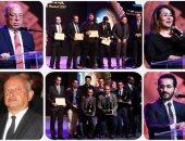 جائزة ساويرس الثقافية تعلن أسماء الفائزين 2017